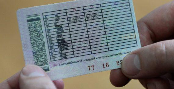 Сроки выдачи водительских прав в Кыргызстане сдвинулись