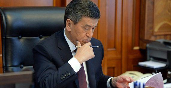 Всемирный банк выделит КР 55 млн долларов. Президент подписал документ