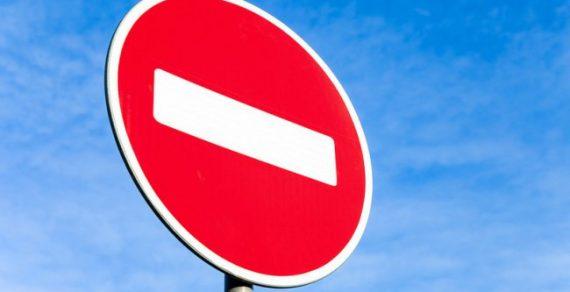 Завтра центр Бишкека будет закрыт для проезда