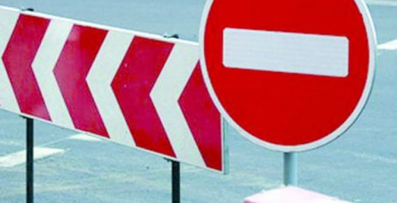 Проезд авто в Бишкеке будет временно закрыт