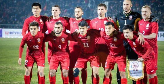 Сборная КР по футболу потеряла две позиции в рейтинге ФИФА
