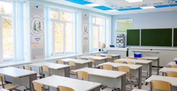 Школу №75 в столице снесут и построят новую