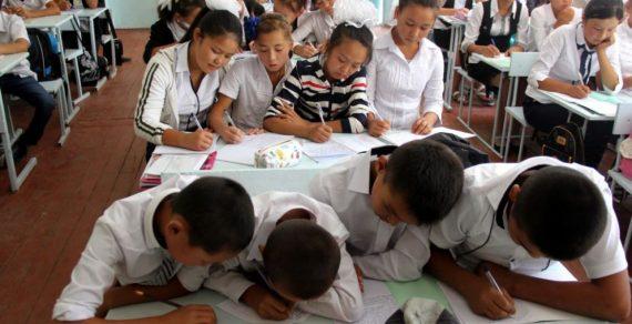Школы Кыргызстана переполнены