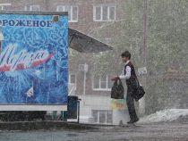 О резком изменении погоды в Бишкеке предупреждают синоптики