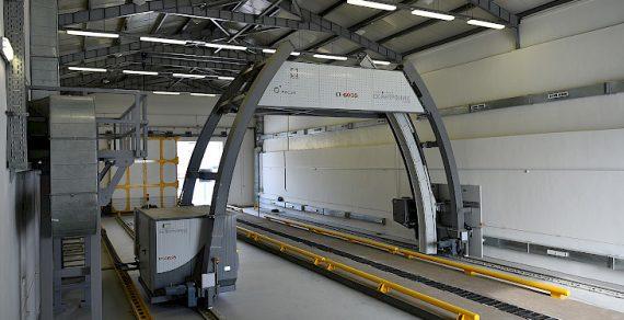 На КПП «Торугарт» запустят новое оборудование для осмотра грузов