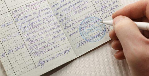 Записи в трудовой книжке не влияют на размер пенсии