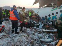 Авиакатастрофа в Алматы. Состояние кыргызстанца удовлетворительное