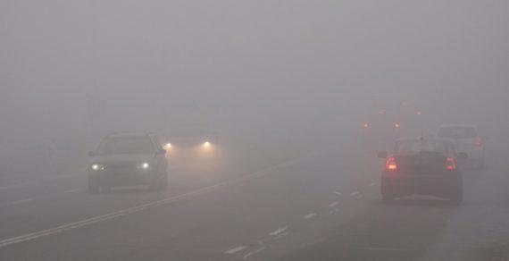 Бишкек окутал густой туман