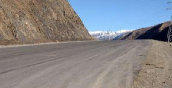 ВКыргызстане построят платные дороги