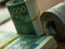 За полтора года на Единый депозитный счет поступило 1.9 млрд сомов