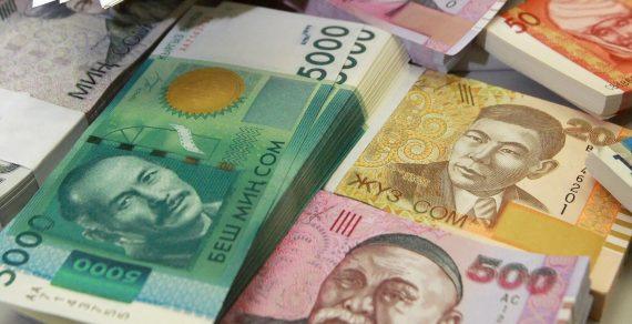 На Единый депозитный счет поступило 1,9 млрд сомов