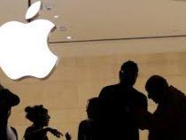 Apple запустила собственную музыкальную премию