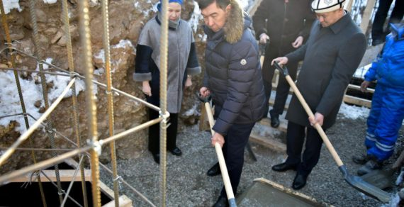 В Бишкеке началось строительство еще одного ФОКа