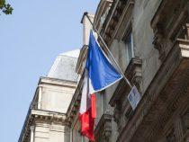 Во Франции стартует всеобщая забастовка против пенсионной реформы