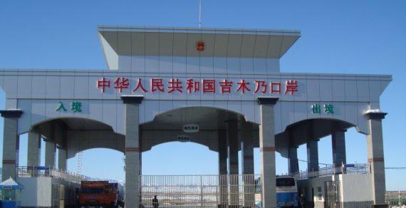 Кыргызско-китайская граница закроется на один день