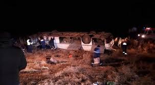 В Казахстане перевернулся пассажирский автобус. Есть погибшие