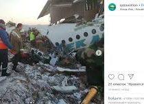 Семь человек погибли в авиакатастрофе в Казахстане