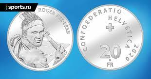 Сайт монетного двора Швейцарии рухнул из-за потока болельщиков Федерера