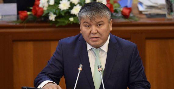 Председателем Госфиннадзора назначен Арзыбек Кожошев