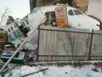 ВКазахстане разбился пассажирский самолет