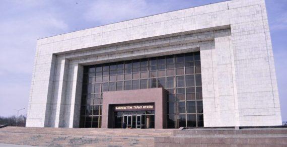 Дата открытия Исторического музея пока не известна