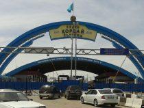 Казахстан закроет пункт пропуска «Кордай» на границе с Кыргызстаном