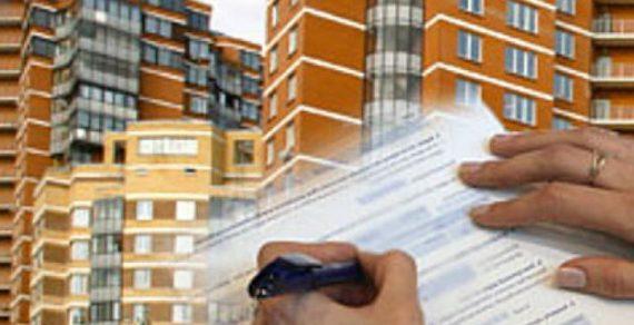 Кыргызстанцы заложили недвижимость в банках на сумму более 100 млрд сомов
