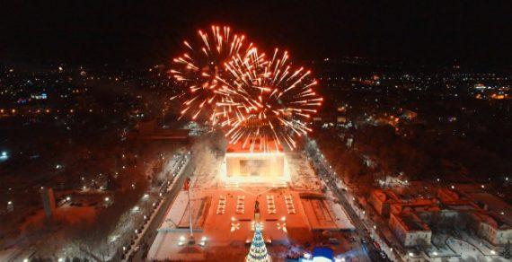 На новогодний салют в Бишкеке выделено свыше 600 тысяч сомов