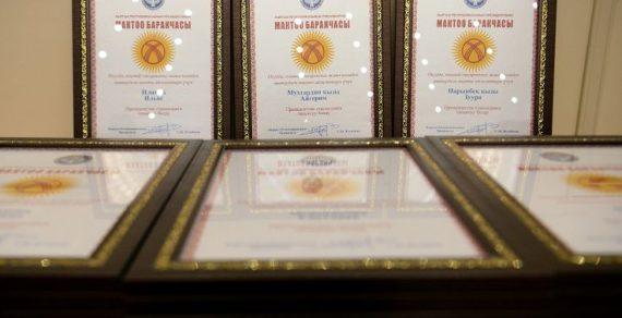 Лучшие студенты страны удостоились президентской стипендии