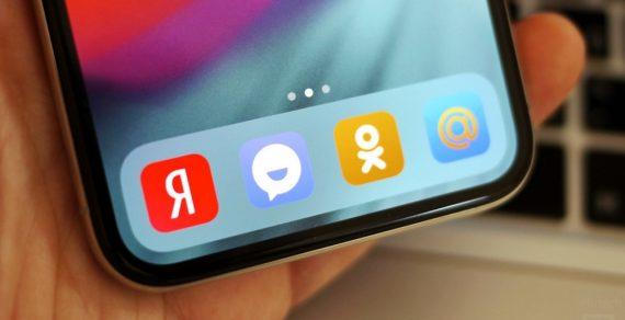 Кыргызстан раскритиковал закон о предустановке российских приложений на телефоны