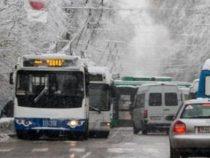 В новогоднюю ночь общественный транспорт вБишкеке будет работать до4 утра