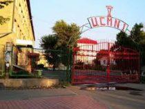 ЦСМ Бишкека в новогодние праздники будут работать в штатном режиме