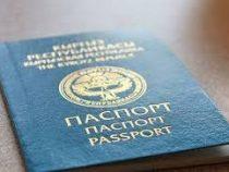 Биометрические загранпаспорта кыргызстанцы начнут получать в 2021 году