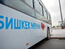 Автобус №5 в Бишкеке возобновил работу