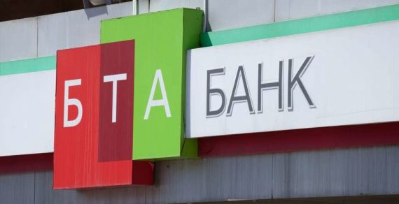 ВКыргызстане осталось 23банка. «БТА Банк» сдал лицензию