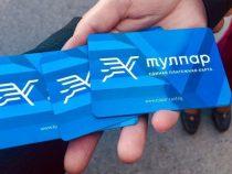 С марта оплата за проезд в автобусах и троллейбусах столицы станет невозможной