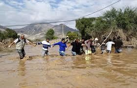 В Чили бушует наводнение