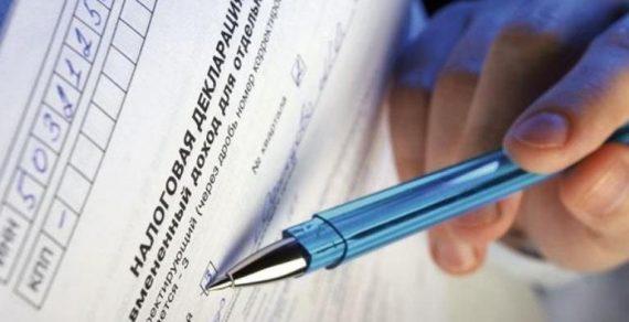 ГНС проводит прием деклараций