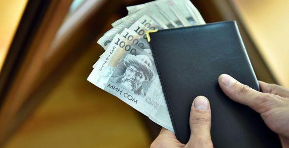 Госдолг Кыргызстана составил 4млрд 503 млн долларов