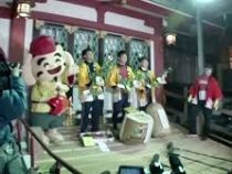 Традиционный «забег за удачей» прошёл в Японии