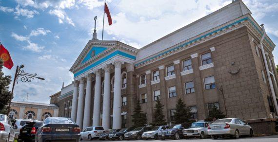 Бишкекчане смогут улучшить свой район за счет городского бюджета
