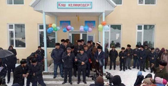 Мигрант из Кыргызстана Кубатбек Досматов построил школу в селе Арсланбоб