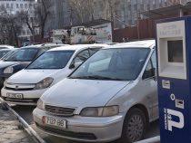 В столице заработает автоматизированная система платных парковок