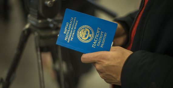 Кыргызстанцы могут посещать без виз 63 государства