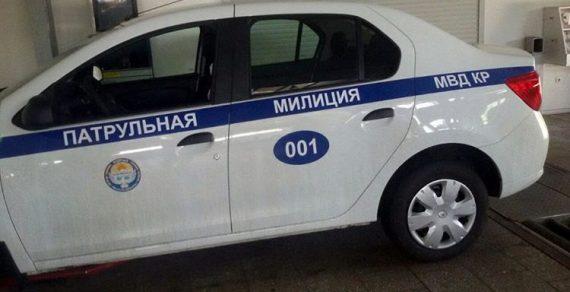 На внедрение патрульной милиции в регионах предусмотрено 456 млн сомов