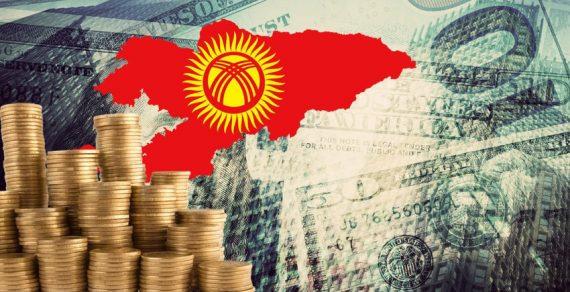 Международные резервы Кыргызстана превысили  2миллиарда 424  миллиона долларов