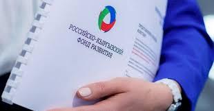 РКФР не будет брать у России дополнительные 500 млн долларов
