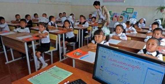 Еще 31 школа будет подключена к Интернету в этом году