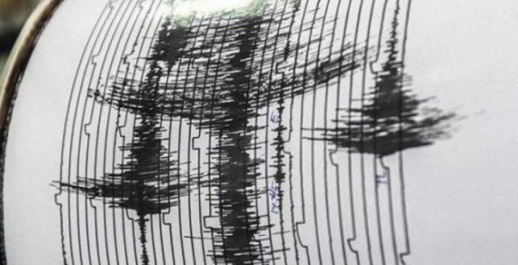На границе Кыргызстана и Таджикистана произошло землетрясение
