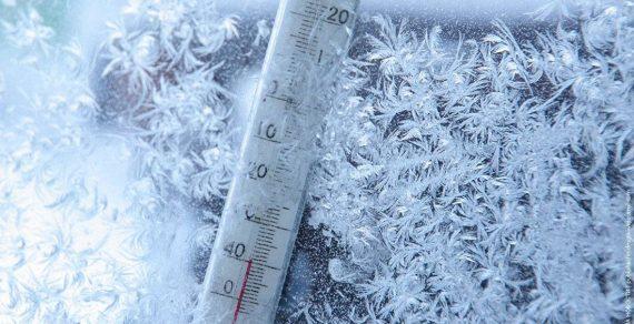 Холода и осадки продержатся в Бишкеке еще неделю